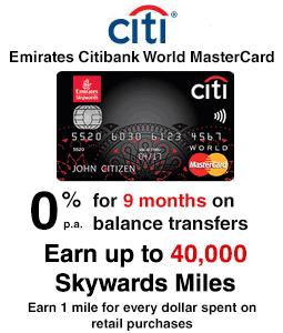 Emirates Citibank World MasterCard