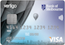 Bank of Melbourne Vertigo Visa Credit Card