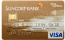 Suncorp Clear Options Gold Visa Card